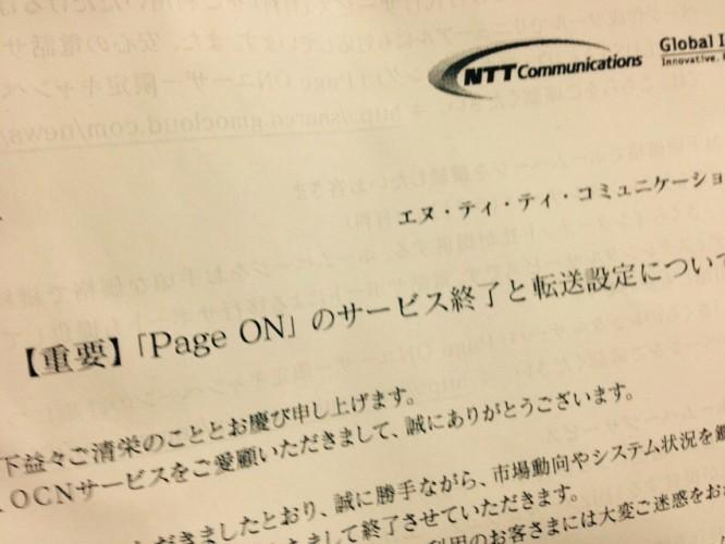 IMG_0859-0.JPG