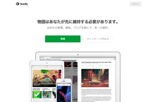 Feedly001