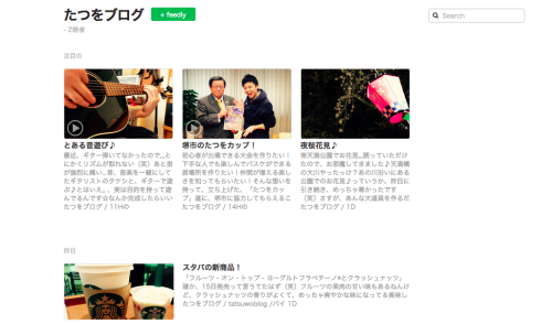 Feedly004