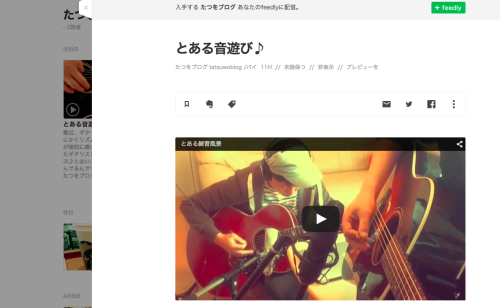 Feedly005