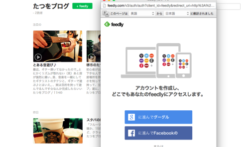 Feedly006