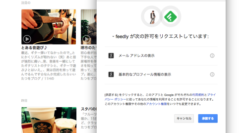 Feedly007