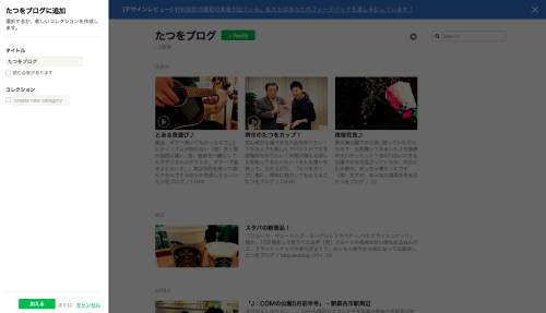 Feedly008