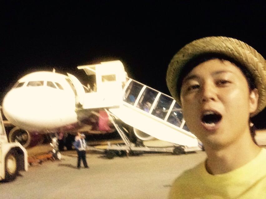 さらば沖縄!