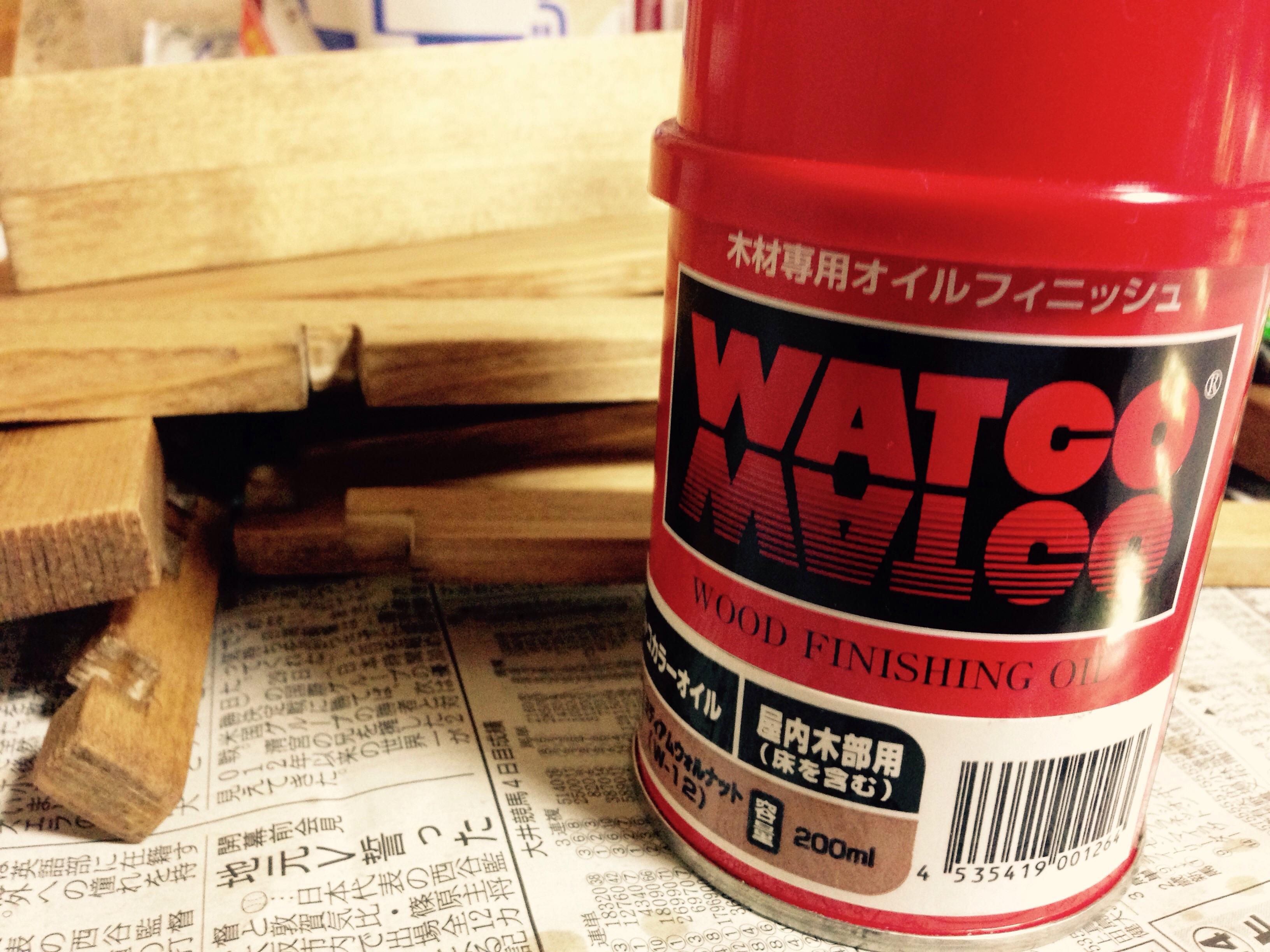 WATCOオイル
