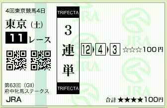 スクリーンショット 2015-10-17 0.49.49