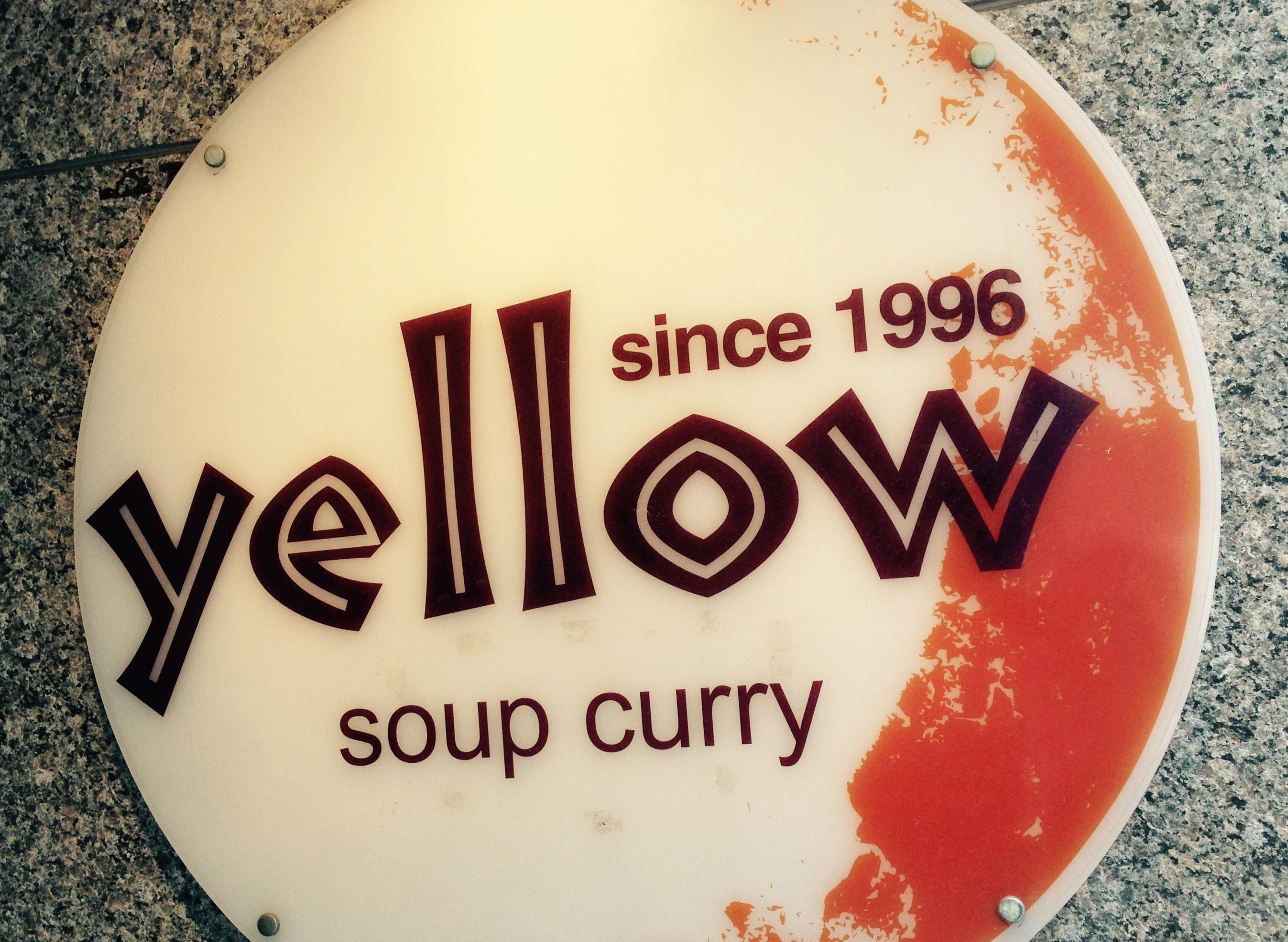 スープカレー yellow