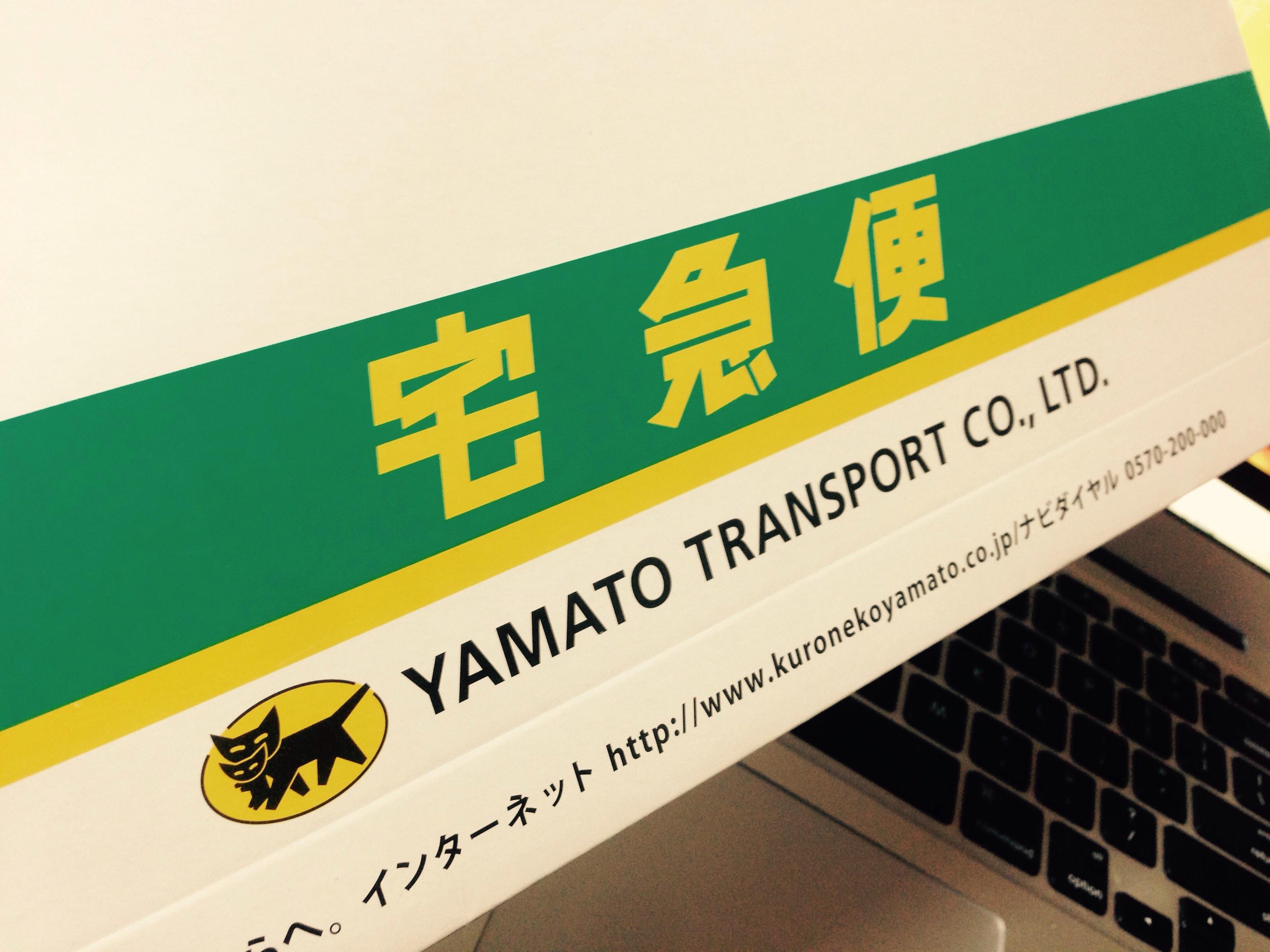 ヤマトさん