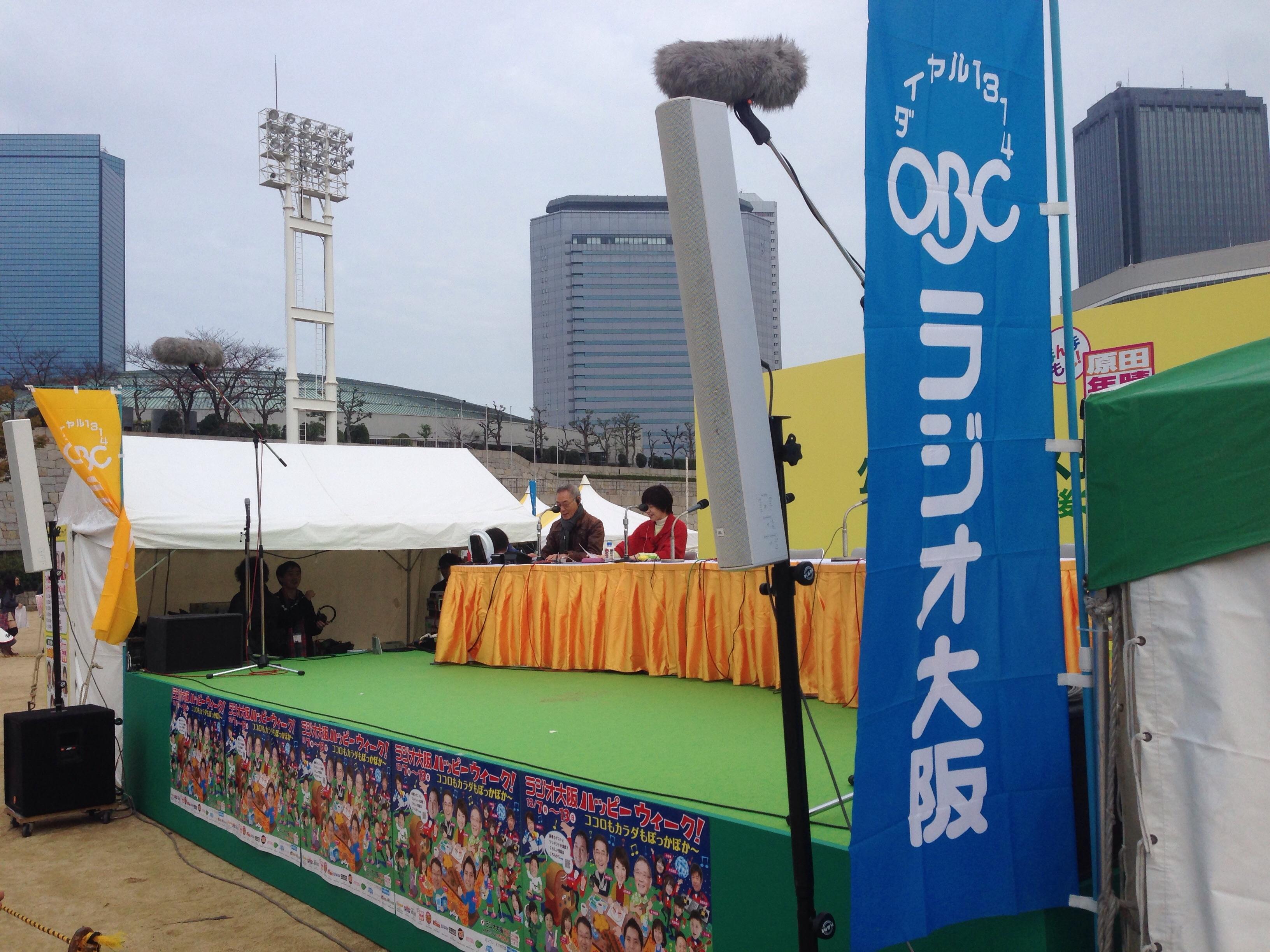 OBCラジオ祭り
