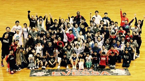エヴェッサバスケット教室