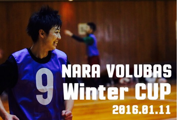 NARA VOLUBAS Winter CUP