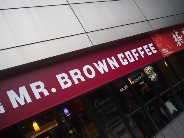 MR.BROWN COFFEE
