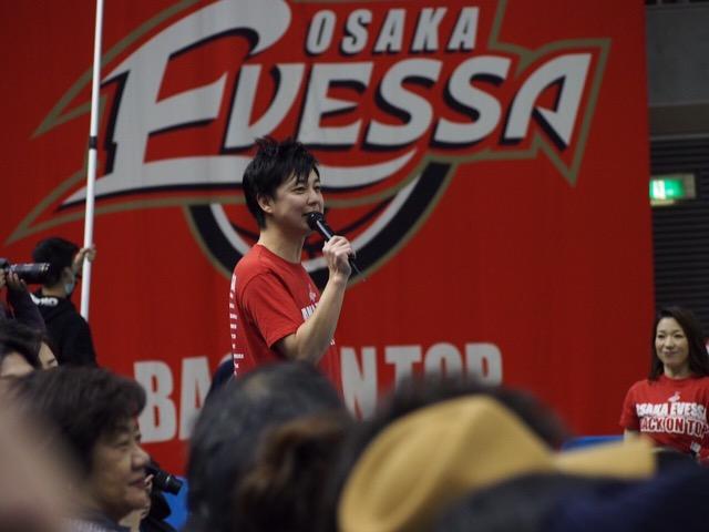 『大阪エヴェッサ vs 高松ファイブアローズ Game1』 – 府民共済舞洲スーパーアリーナ