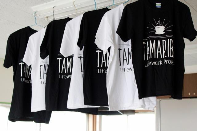 TAMARIBA5