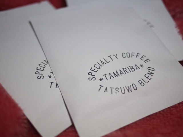 TAMARIBA Coffee