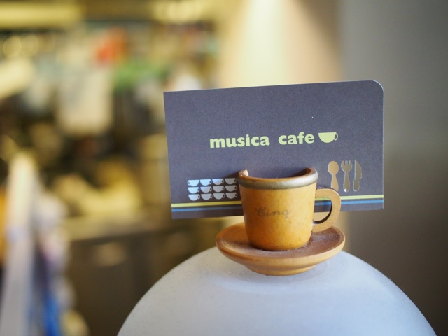 musica cafe