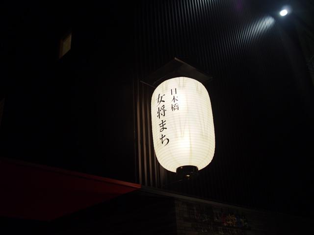 お寿司 和迩