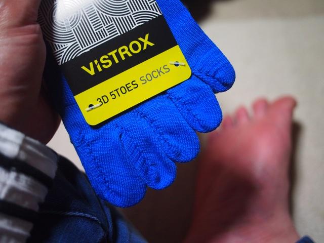 ViSTROX