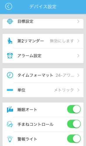Excelvan I5 Plus OLED Bluetooth4.0