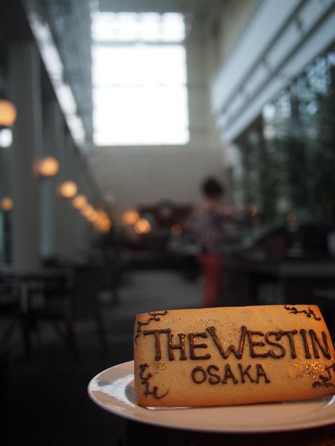 ウェスティン大阪