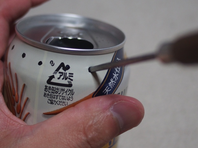 空き缶アルコールストーブ
