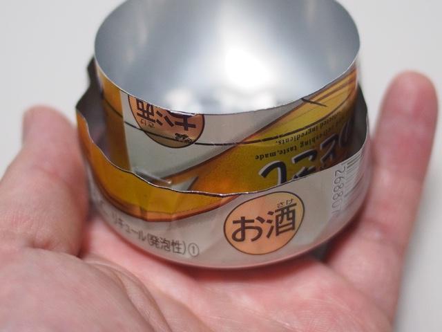 空き缶 アルコールストーブ