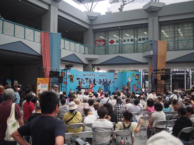 琉球もーあしびー沖縄島唄ライブ2016