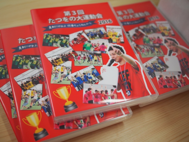 運動会DVD