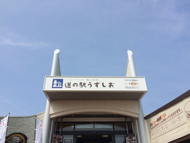 おはよう朝日です 淡路島