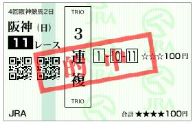 第30回 セントウルステークス(GII)