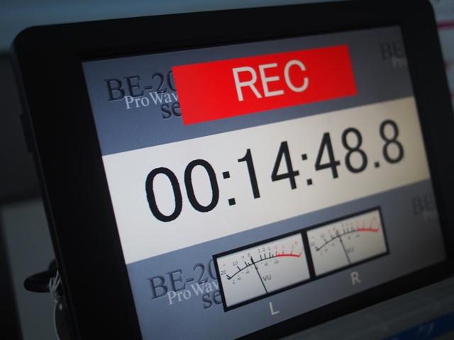 OBCラジオ『たつをの音楽砲(ミュージックバズーカー)』
