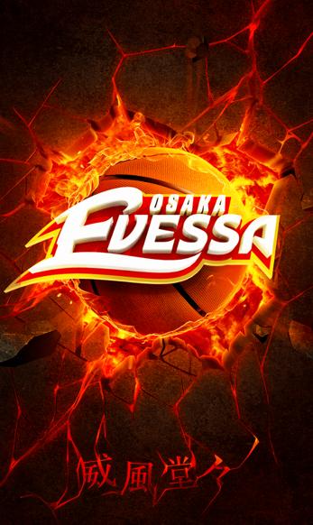 エヴェッサアプリ