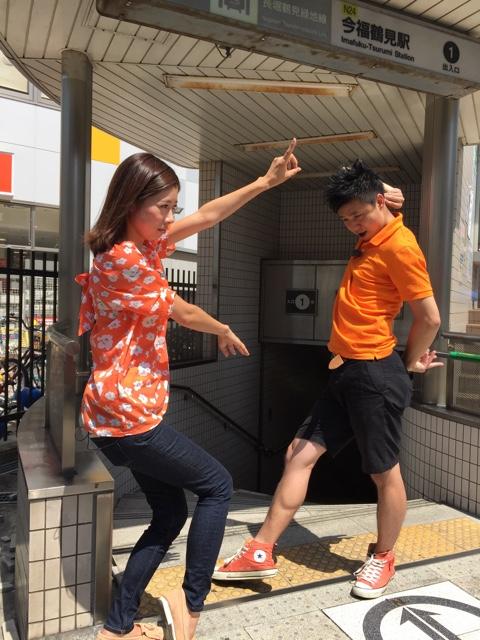J:COM park 今福鶴見編