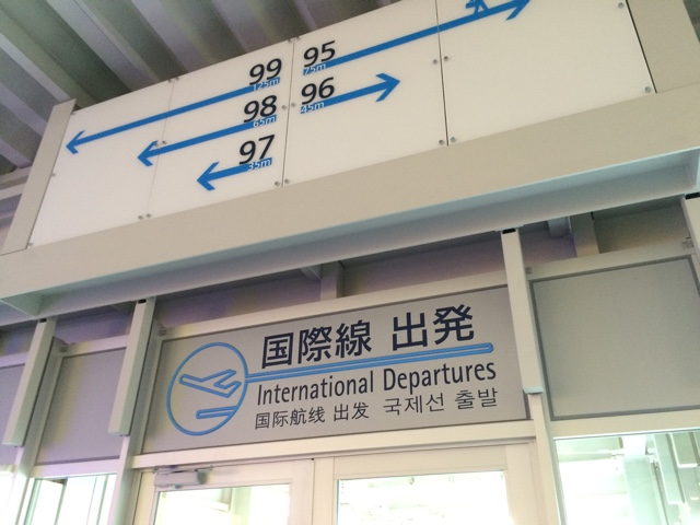 香港・マカオの旅