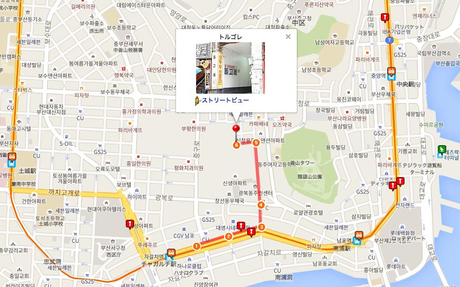 釜山南浦洞MAP