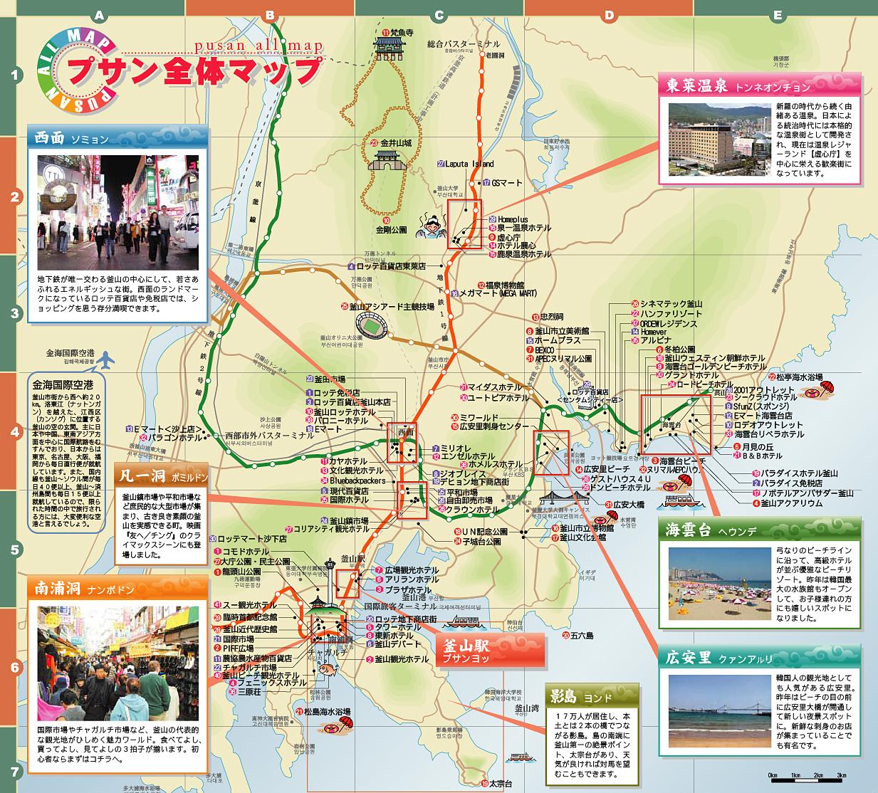 釜山全体MAP