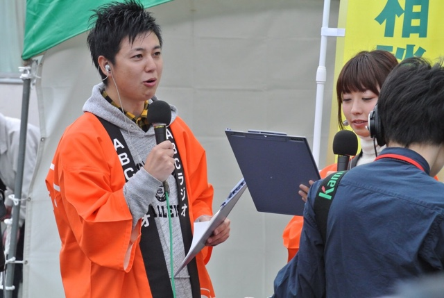 ABCラジオ祭り2016