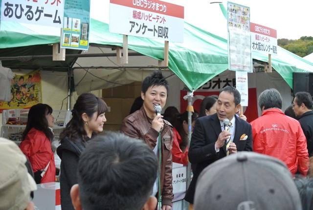 OBCラジオ祭り 10万人のふれあい広場2016