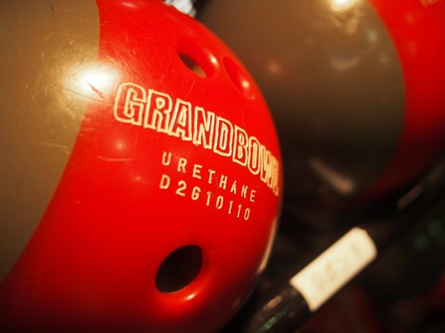 GRANDBOWL