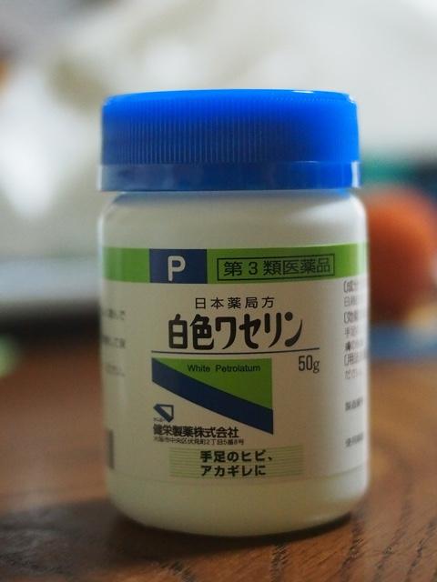 症 ワセリン 花粉