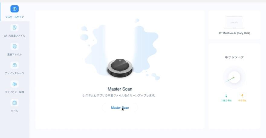 FonePaw MacMaster