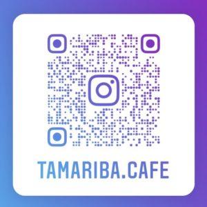 TAMARIBA CAFE QR